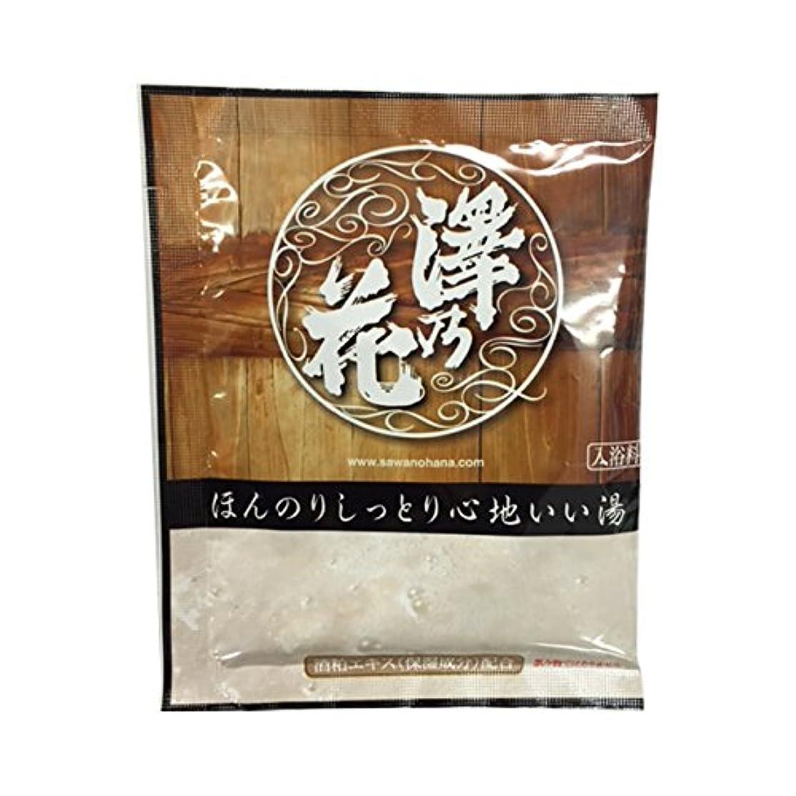 中毒津波伝導日本生化学 澤乃花 酒粕入浴料 25G