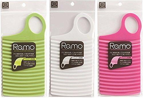 小久保工業所『Ramoハンディ洗濯板KL-R014』