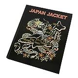 テーラー東洋 スカジャン 専門書 ムック本 スカ本 JAPAN JACKET 港商 写真集 TOYO tt01840