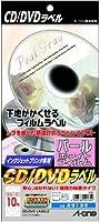 エーワン CD/DVDラベル インクジェット専用タイプ パールホワイトフィルム A4判変形 2面 CD/DVD用 5シート(10片) 29135