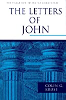 The Letters of John (Pillar New Testament Commentary Series)