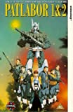 Patlabor: 1 And 2 [VHS]