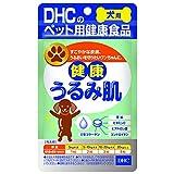 ディーエイチシー (DHC) 犬用おやつ 健康うるみ肌 60粒入