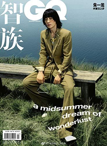 Zhu Yilong GQ China Magazine July 2020 + Official Poster & Postcard