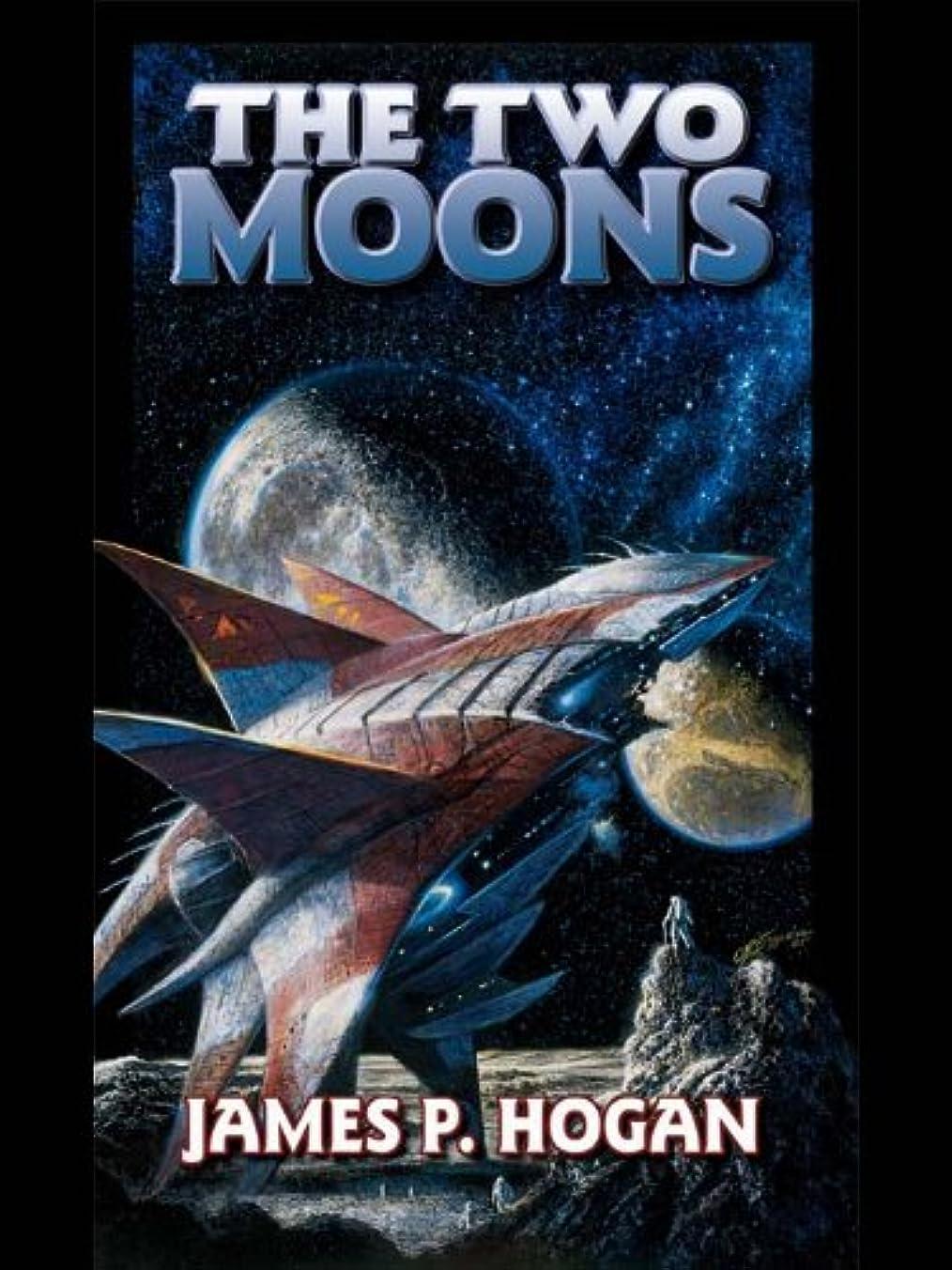 全部明らか手荷物The Two Moons (Giants Star Book 1) (English Edition)