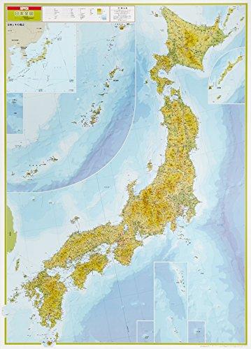 スクリーンマップ 日本全図 卓上版 (ポスター 地図   マップル)の詳細を見る