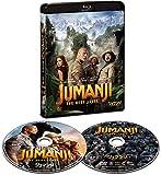ジュマンジ/ネクスト・レベル ブルーレイ&DVDセット[Blu-ray/ブルーレイ]