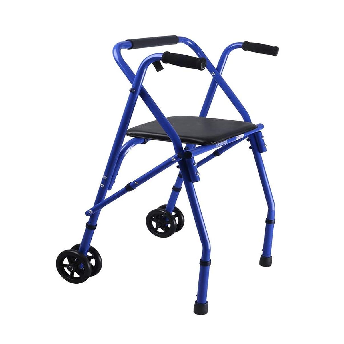 わかりやすい目の前の咲くRollat??or、調節可能な座席プッシュデュアルユースフォールド高齢者スクーターアルミ合金ウォーカーリハビリテーショントレーニング