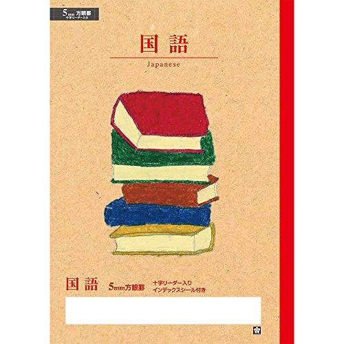 サクラクレパス 学習帳 米津祐介デザイン 国語 5mm方眼 本 10冊 NP32(10)