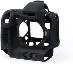 EasyCover Camera Case - Black, Nikon D4s/D4 Camera