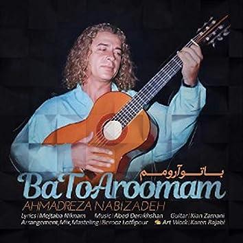 Ba To Aroomam