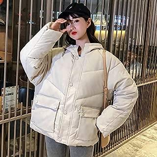 Women's Winter Fashion Short Down Jacket, Winter Thickening Loose Women's Down Jacket Yellow/Pink/Black/Dark Green/White,White,XL