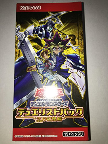 Yu-Gi-Oh OCG Duel Monsters? Duelist Pack? King of Storage Hen Box