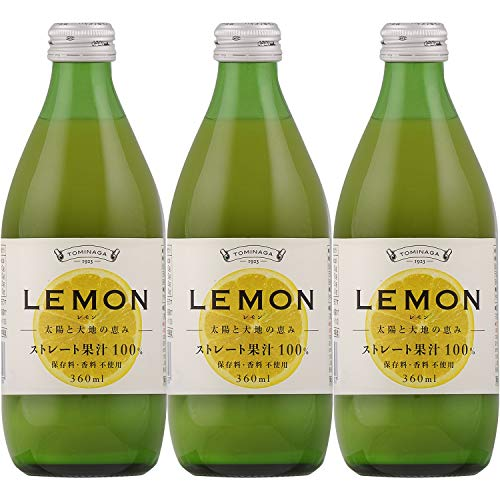 TOMINAGA レモン ストレート果汁 100% 瓶 [ 保存料 香料 不使用 無糖 ] 360ml ×3本