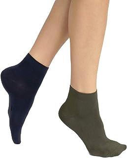 Dim, Pack de 2 pares de calcetines de caña baja microfibra