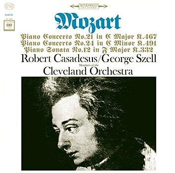 モーツァルト:ピアノ協奏曲選集
