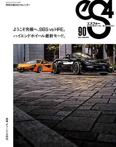 eS4 no.90