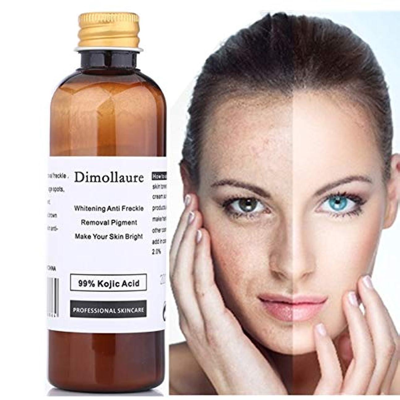 ボーナス反応するマイクDimollaureの30グラムの純粋な99%コウジ寧クリームしわの除去そばかす肝斑にきびは、顔料、年齢スポットメラニン日のスポットを傷跡