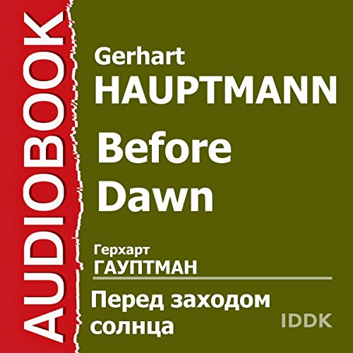 Before Dawn [Russian Edition] audiobook cover art