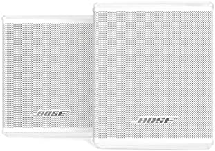 Bose Surround Speakers - White