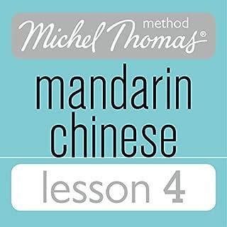 Michel Thomas Beginner Mandarin Chinese Lesson 4 cover art
