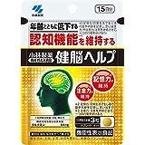 【2個セット】小林製薬の機能性表示食品 健脳ヘルプ 45粒×2袋