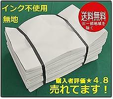 新聞紙 の新聞紙 インク移りなし綺麗 詰め物 更紙 ペットシーツ 引っ越し 梱包材 無地 10kg 中敷き 荷造りの緩衝材等 人気 お得! ちょい厚タイプ