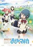 魔法少女まどか☆マギカ 3(通常版)[ANSB-9125][DVD]