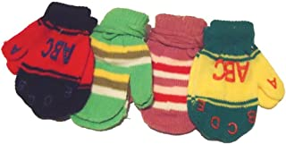 Baby Boys Set of Four Pairs of Magic Stress Mittens for Infants Ages 0-6 Months. Gloves & Mittens