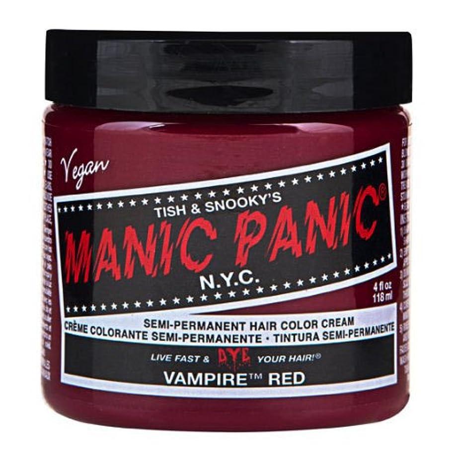 美徳ぐったり一回マニックパニック カラークリーム ヴァンパイアレッド