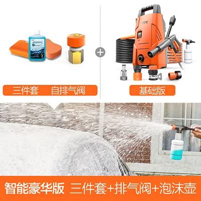 Limpiador a alta presión 4435C-90 A, 220 V, portátil Vayeur Leving, limpieza de planchas 1,2 – 2,0 kW 90 – 150 BR (voltaje: 1400 W110 Bar estándar)