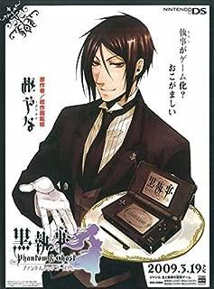 Kuroshitsuji: Phantom & Ghost (Japanese B) POSTER (11