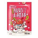 Fechas de invierno crujientes de Weiziyuan 208 g de fechas rojas confitadas con fechas secas y crujientes 208 g de fechas rojas confitadas frutas secas bocadillos