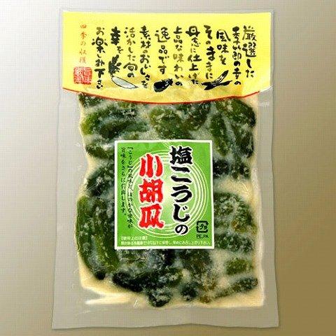 塩こうじの小胡瓜 (塩麹の小きゅうり) 130g (大森屋 漬物)