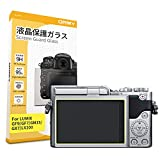 ORMY 0.3mm cámara Protector de pantalla para LUMIX GF9 / GF7 / GM1S / GX7 / LX100