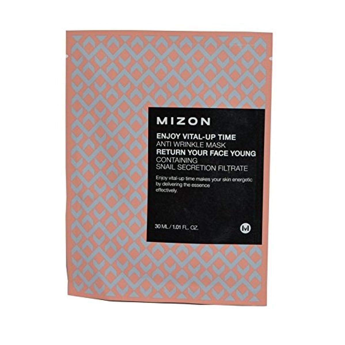 換気面積平凡が不可欠アップ時間抗しわマスクを楽しみます x4 - Mizon Enjoy Vital Up Time Anti-Wrinkle Mask (Pack of 4) [並行輸入品]