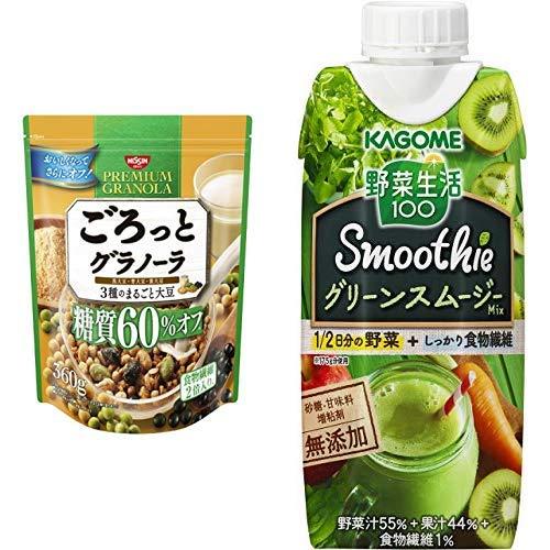 【セット買い】ごろっとグラノーラ3種のまるごと大豆糖質60%オフ360g 360gX6袋 + カゴメ 野菜生活100 Smoothie(スムージー) グリーンスムージーMix 330ml×12本