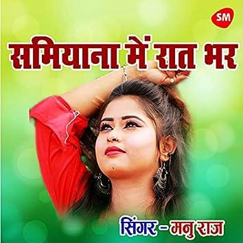 Samiyaana Me Raat Bhar