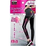 スリムウォーク(SLIM WALK) ビューアクティ(Beau Acty)美脚&美尻レギンス ブラック M~Lサイズ(leggings,Black,ML)