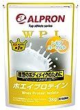 アルプロン WPI ホエイプロテイン100 3kg【約150食】レモンヨーグルト風味(WPI ALPRON 国内生産)