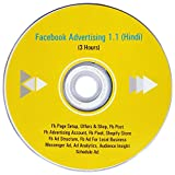 Facebook Advertising DVD-3 Hours (Hindi) For Online/Offline Business Perfect Guide To start Facebook Advertising Best Marketing Strategy In This Digital Era