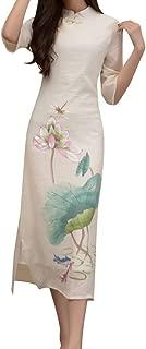 Women's Tea Length Cotton Cheongsam Qipao Chinese Traditional Dress 1403