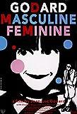 Masculin Feminin R2005 U.S. One Sheet Poster