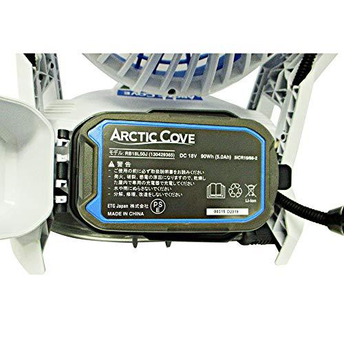 ArcticCove屋外での熱中症対策用コードレスミストファンMBF0181J