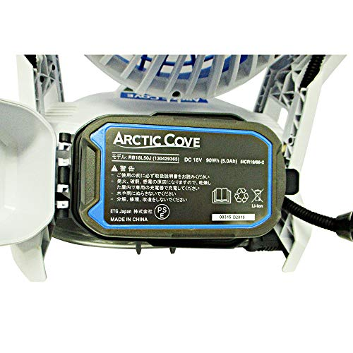 ArcticCove『コードレスミストファン(MBF0181J)』