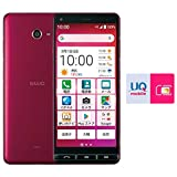 【UQ mobile】京セラ BASIO 4 おてがるスマホ ワインレッド※回線契約後発送 スマホプランS/Rのみ (MNP/新規共通)