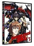 マジンカイザーSKL 3[DVD]
