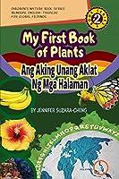 My First Book of Plants: Ang Aking Unang Aklat ng Halaman