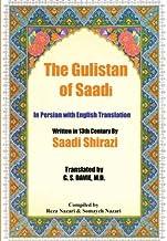 The Gulistan of Saadi: In Persian with English Translation (Persian Edition)