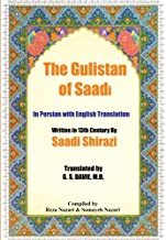Best gulistan saadi in english Reviews
